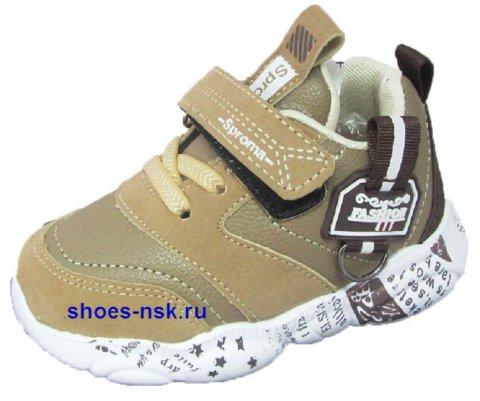 815d4648c1a6 Детская обувь оптом в Новосибирске, подростковая обувь (Новосибирск)